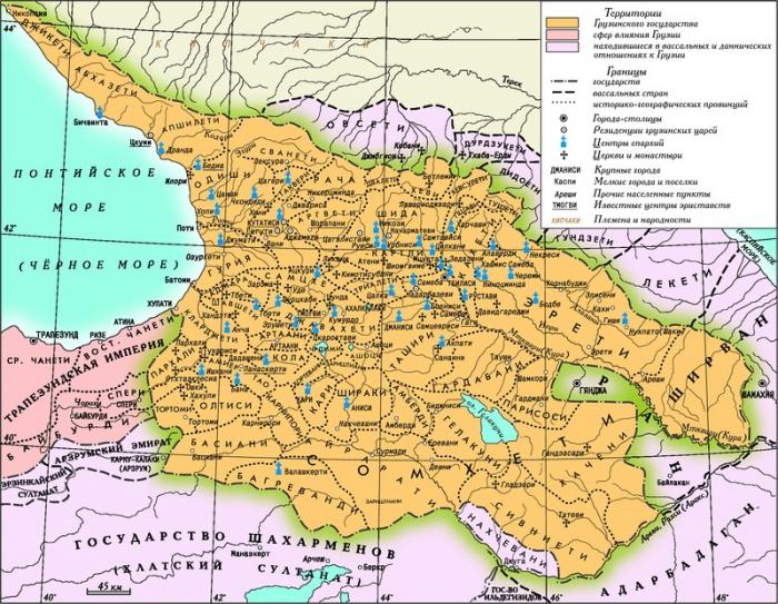 Грузия в начале 13века