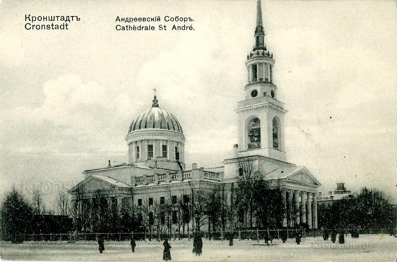 kronstadt_old_1